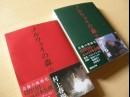 【特集】『ノルウェイの森』-原作の舞台を歩く (四ツ谷~市ケ谷~飯田橋)